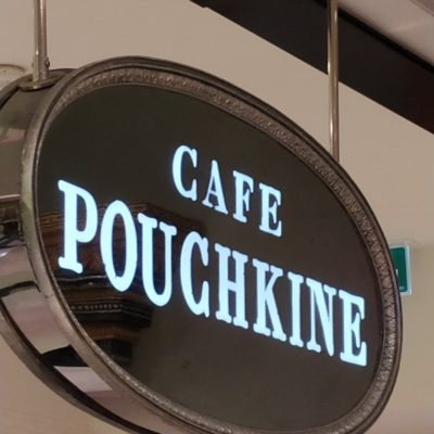 Tea Time chez Pouchkine
